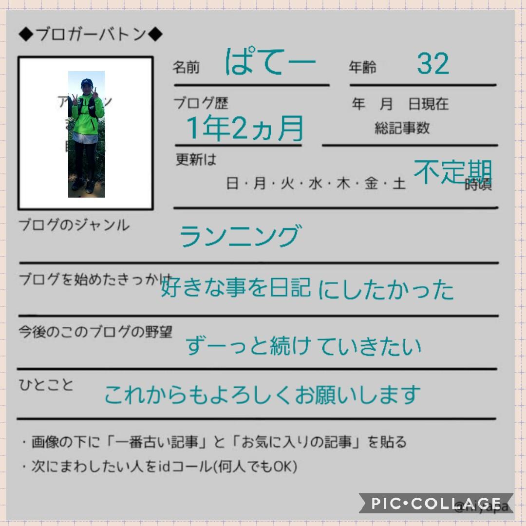 f:id:dietmarason:20200811205320j:plain