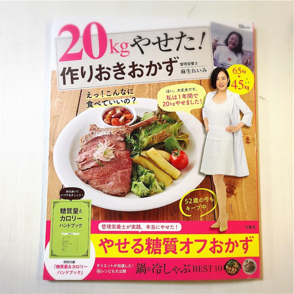 f:id:dietseikoubanzai:20170126193317j:image