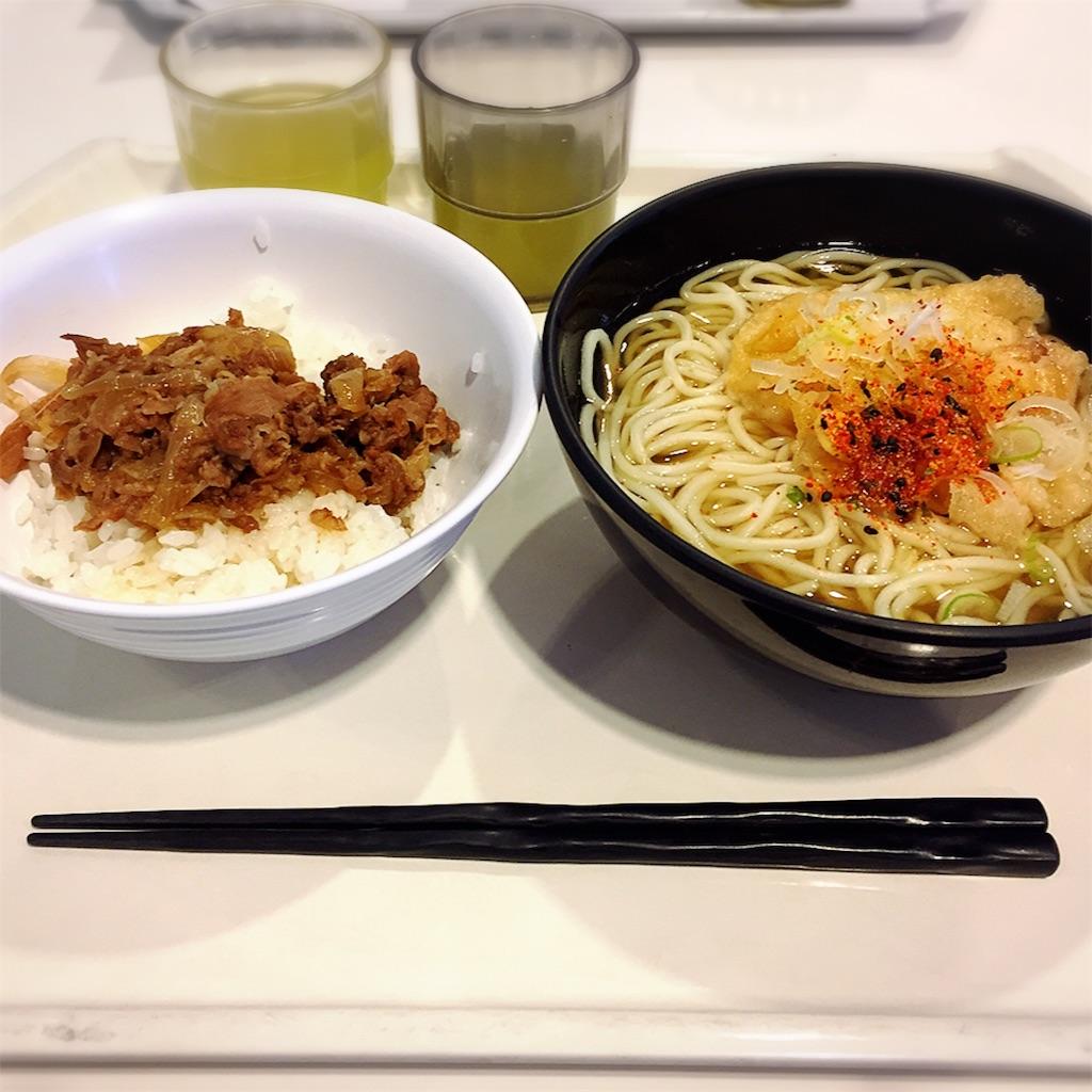 f:id:dietseikoubanzai:20170215175136j:image