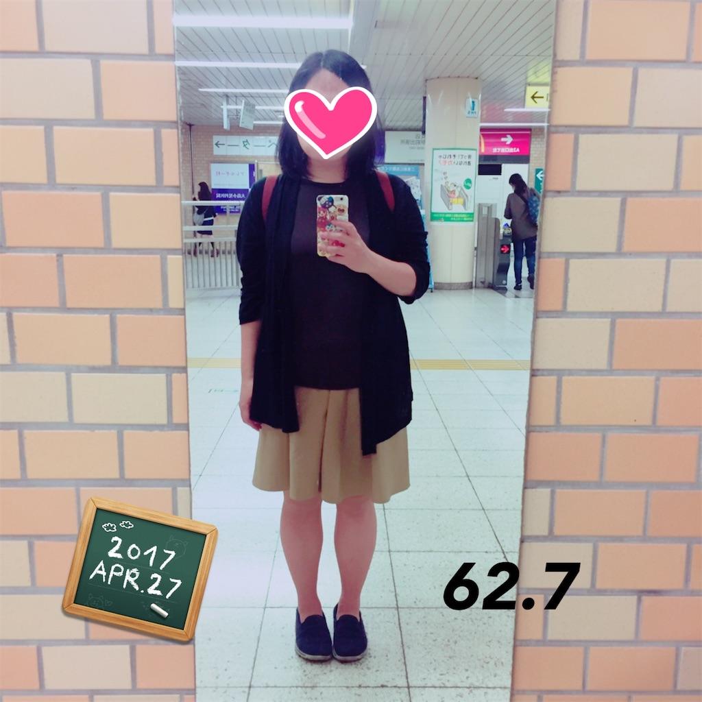 f:id:dietseikoubanzai:20170428205146j:image
