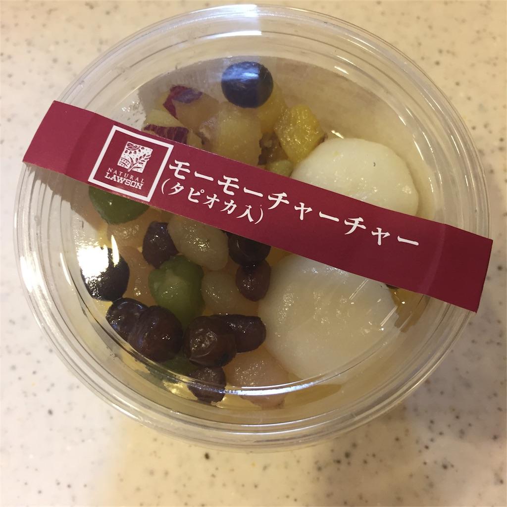 f:id:dietseikoubanzai:20170502234837j:image