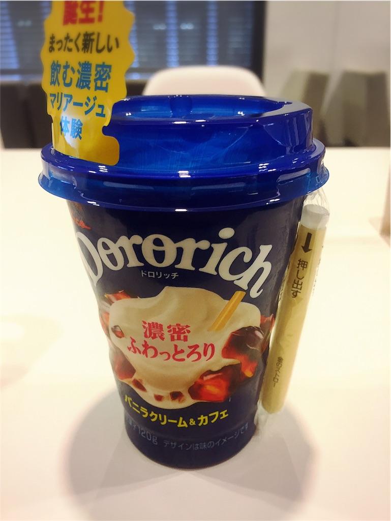 f:id:dietseikoubanzai:20170526080719j:image