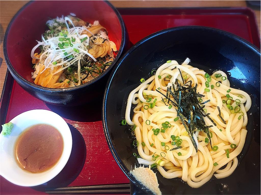 f:id:dietseikoubanzai:20170529150435j:image