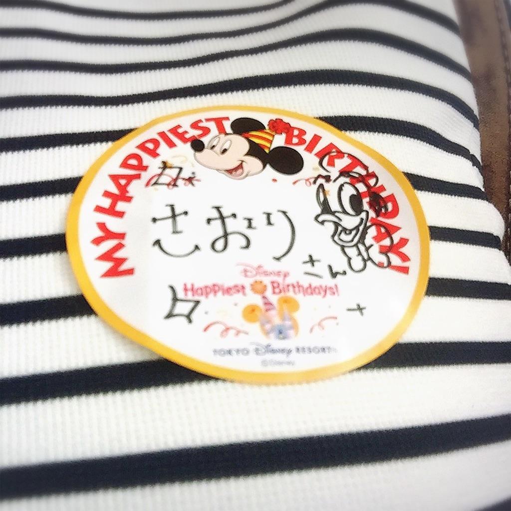 f:id:dietseikoubanzai:20170602174326j:image