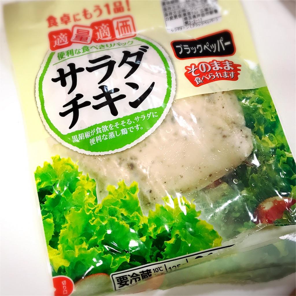 f:id:dietseikoubanzai:20170825201641j:image