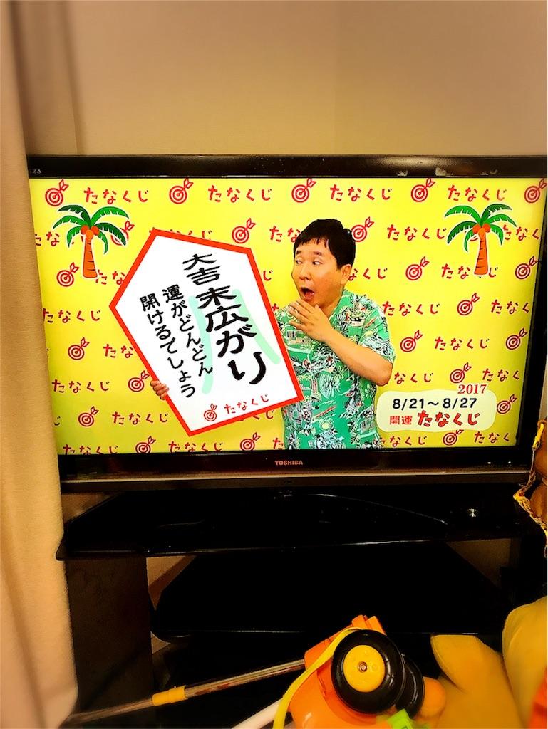f:id:dietseikoubanzai:20170825215303j:image
