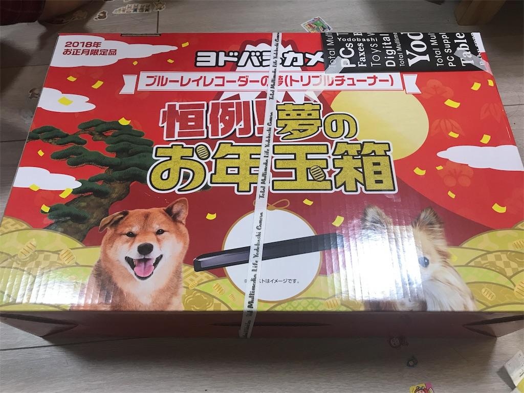 f:id:dietseikoubanzai:20180113084331j:image