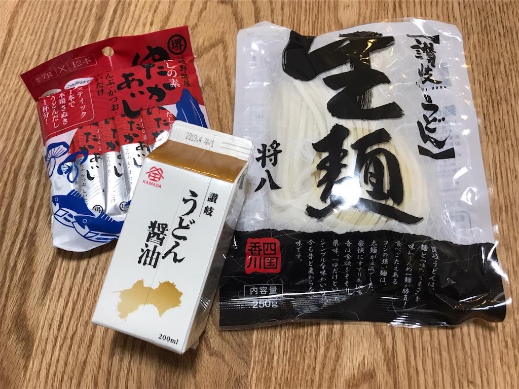 f:id:dietseikoubanzai:20180731081049j:image