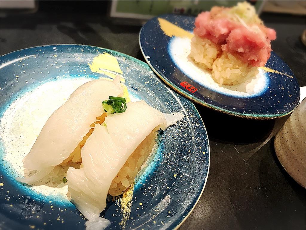 f:id:dietseikoubanzai:20180811001836j:image