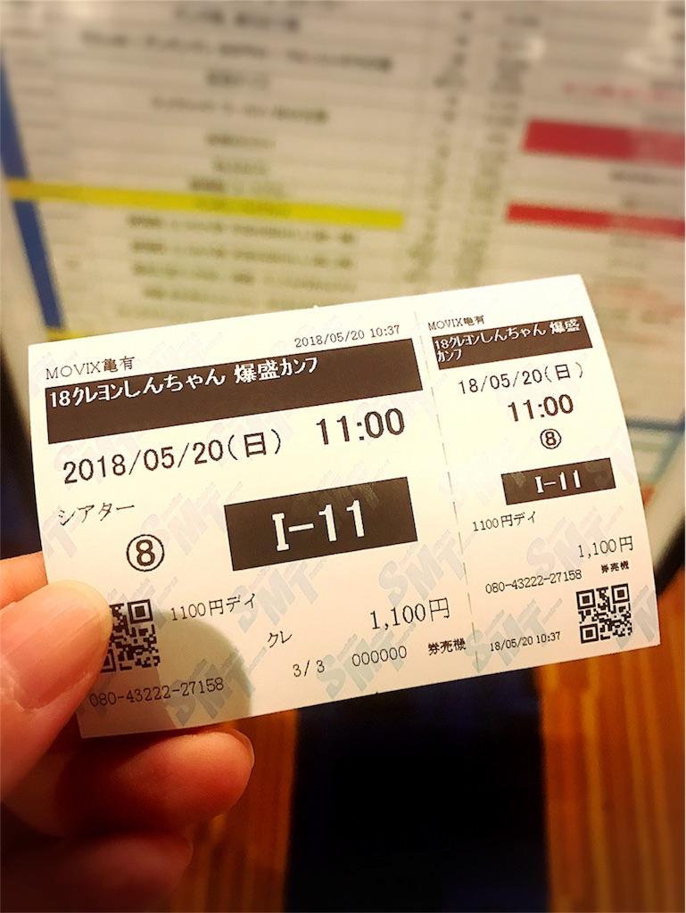 f:id:dietseikoubanzai:20180811001857j:image