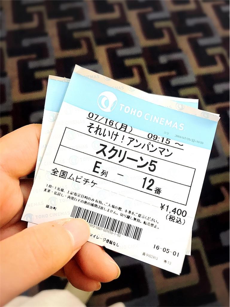 f:id:dietseikoubanzai:20190107231715j:image