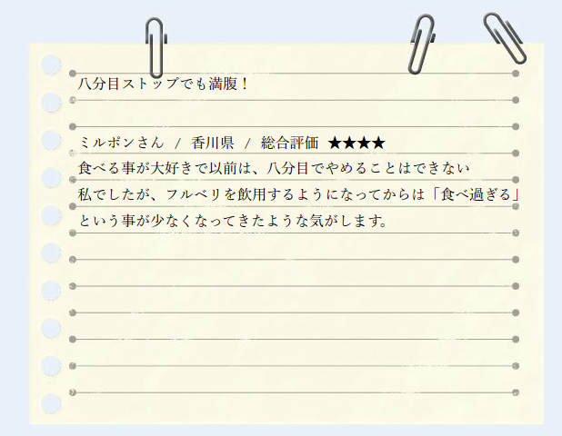 f:id:dietsuruyo:20170530231504p:plain