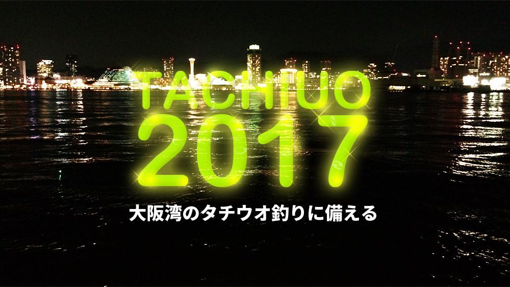 f:id:digic:20170712110019j:plain