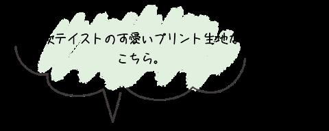 f:id:digimewco:20210818203722p:plain