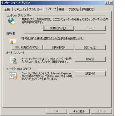 f:id:digisecdog:20090904171228j:image