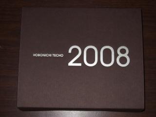 20071012080724