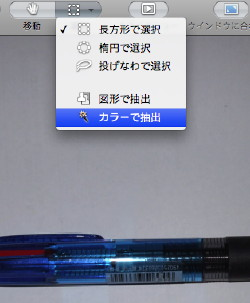 20071103115251