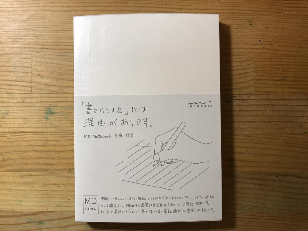 f:id:digistill:20181118191050j:plain