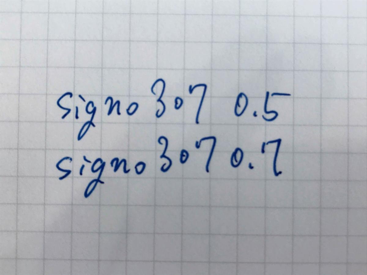 f:id:digistill:20190809182957j:plain