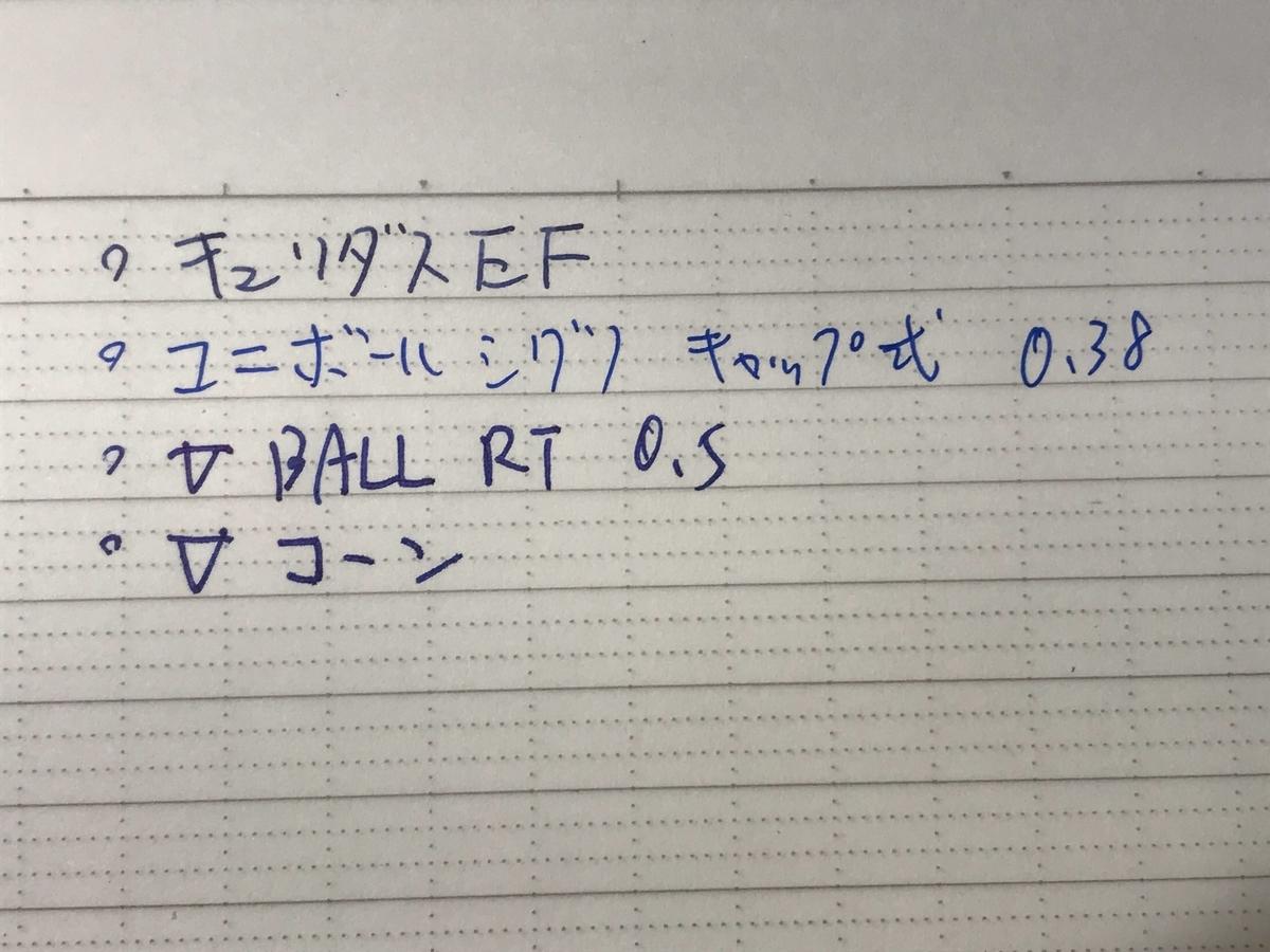 f:id:digistill:20200813024749j:plain