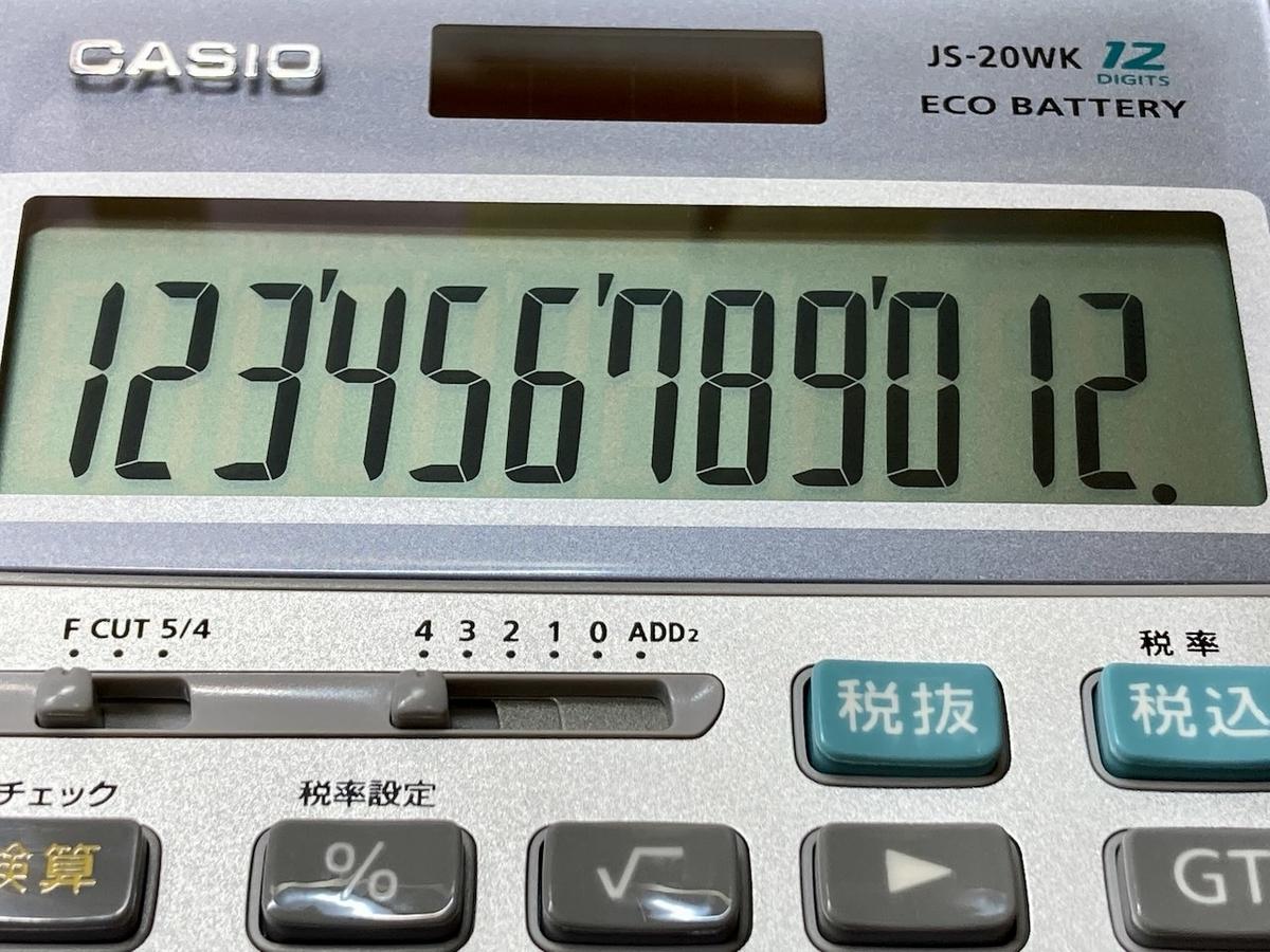 f:id:digistill:20210325203527j:plain