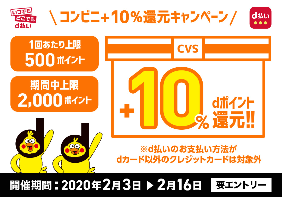 f:id:digitalier:20200201213709p:plain