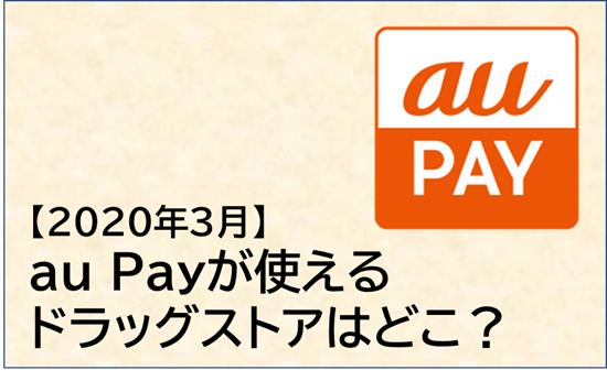 f:id:digitalier:20200229000549p:plain