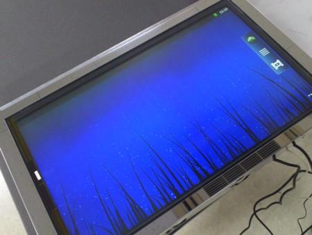 アンドロイドマルチタッチ高輝度液晶組み込みモデル