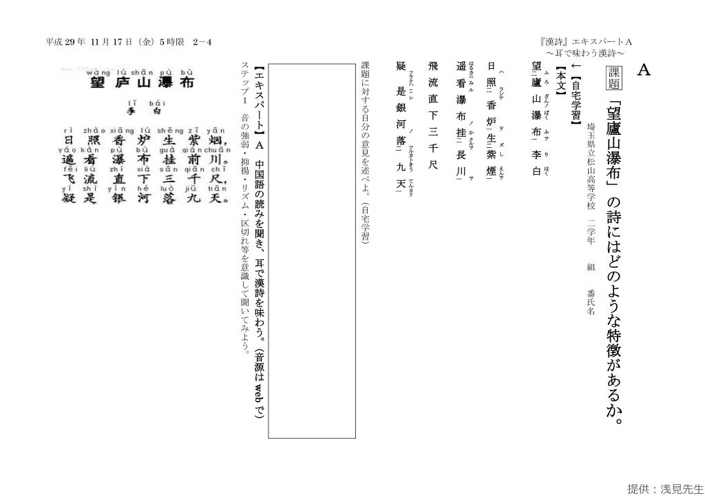 資料A1ページ