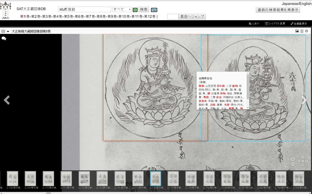 f:id:digitalnagasaki:20160605164430j:plain
