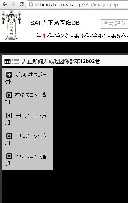 f:id:digitalnagasaki:20160606093347j:plain