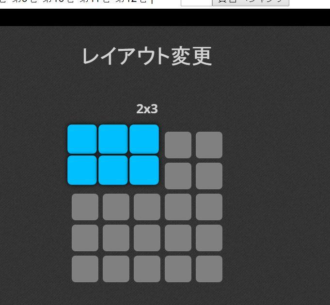f:id:digitalnagasaki:20160606101843j:plain