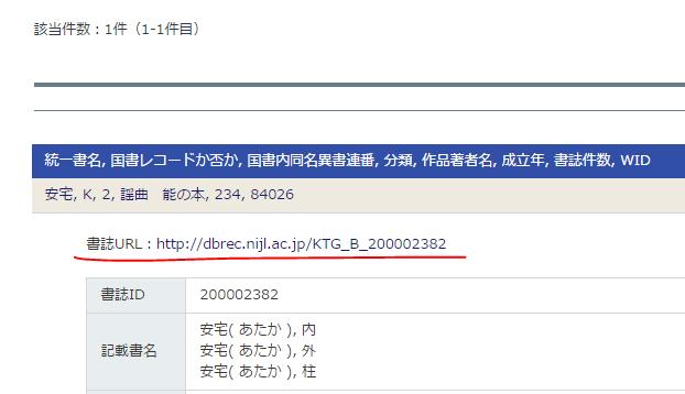 f:id:digitalnagasaki:20170322162158p:plain