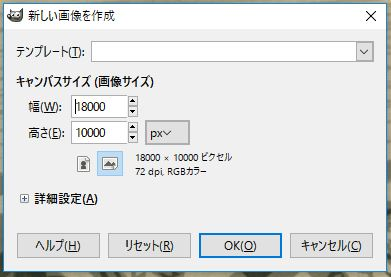 f:id:digitalnagasaki:20170717174200j:plain
