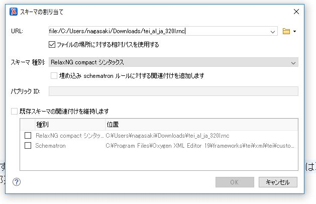 f:id:digitalnagasaki:20170826063653j:plain