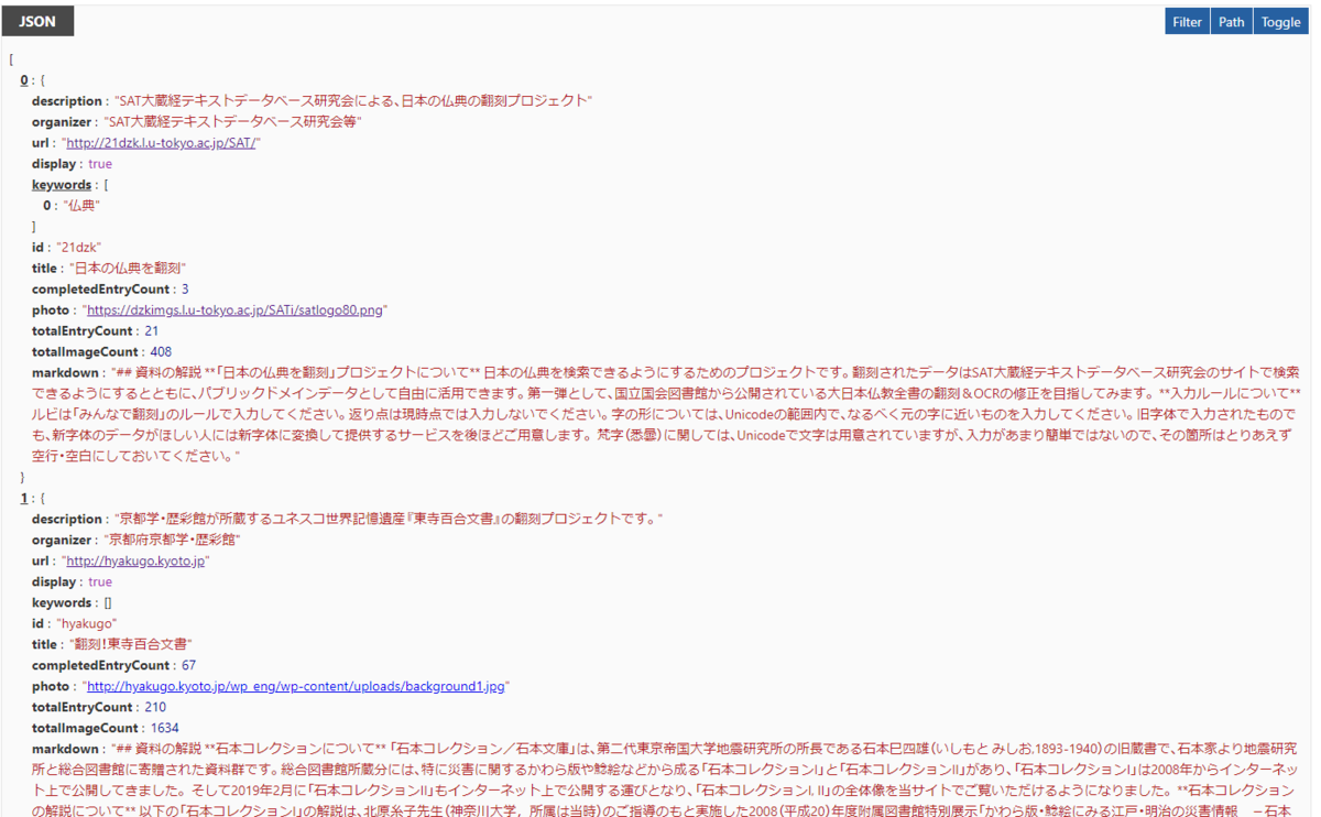 f:id:digitalnagasaki:20200106210839p:plain
