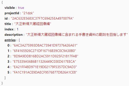 f:id:digitalnagasaki:20200106223750p:plain