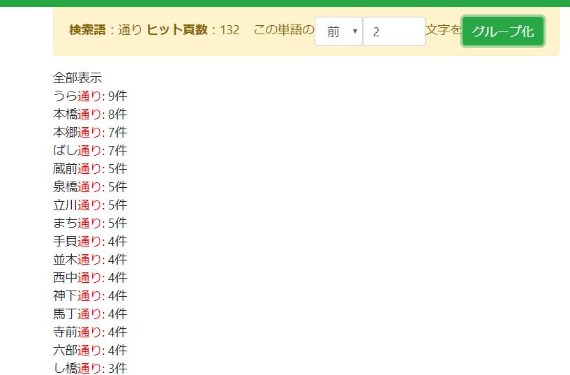 f:id:digitalnagasaki:20200223235115p:plain