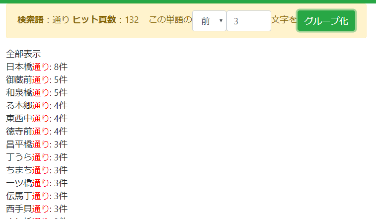 f:id:digitalnagasaki:20200223235306p:plain