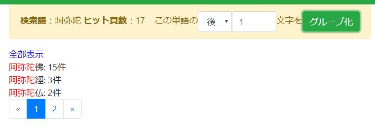 f:id:digitalnagasaki:20200223235508p:plain