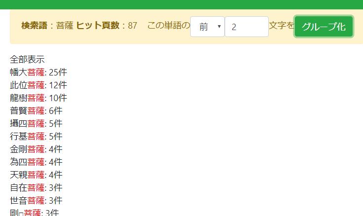 f:id:digitalnagasaki:20200223235620p:plain