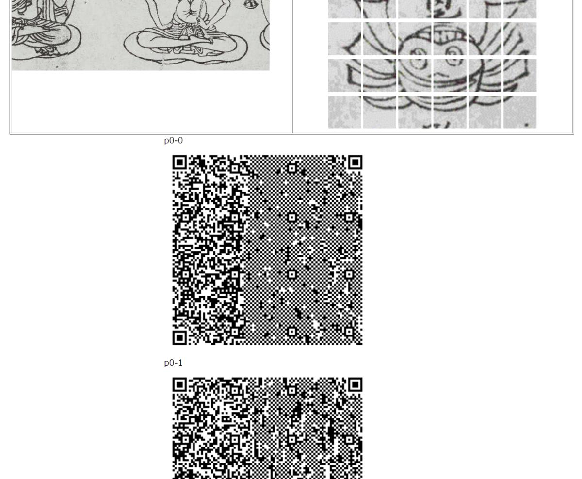 f:id:digitalnagasaki:20210714032118p:plain