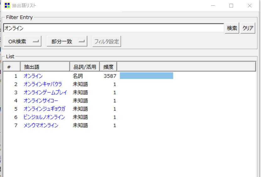 f:id:digitalnagasaki:20210714171925p:plain