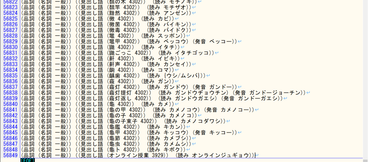 f:id:digitalnagasaki:20210714173738p:plain
