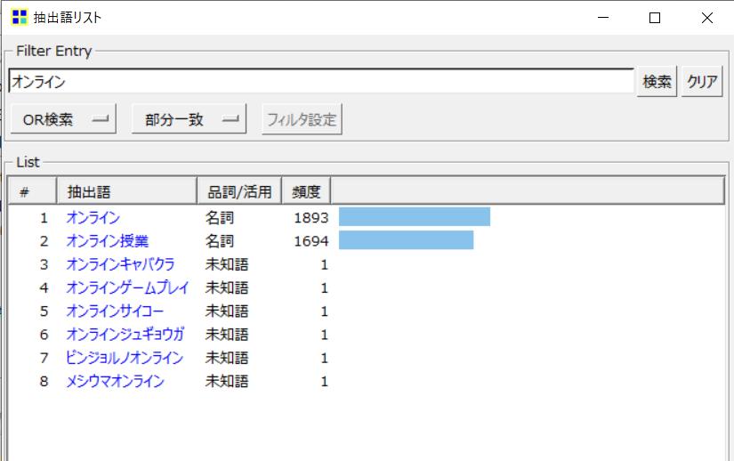 f:id:digitalnagasaki:20210714174557p:plain