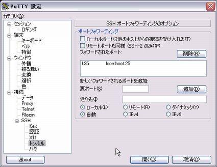 f:id:digo:20080320094909j:image