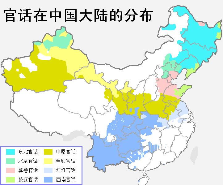 中国方言地図