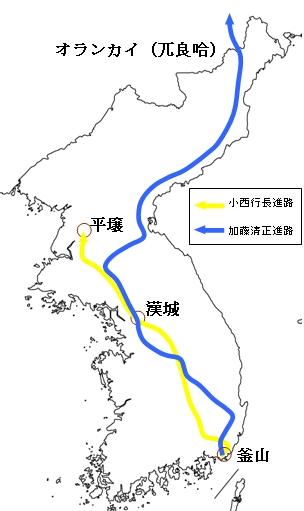 文禄の役地図