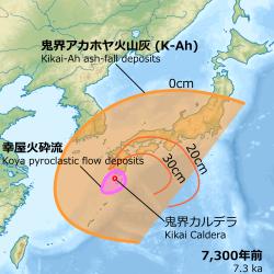 鬼界アカホヤ噴火