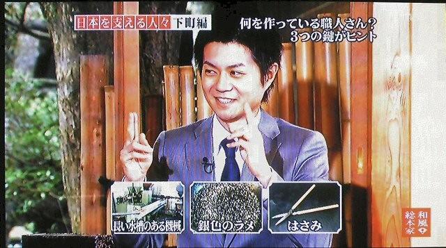 和風総本家 増田アナが謝罪? 革命が起きた2時間SP 2010/02/18